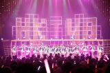 「スキ!スキ!スキップ!」=『HKT48 春の関東ツアー2017 〜本気のアイドルを見せてやる〜』初日(C)AKS