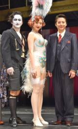 ミュージカル『キャバレー』の会見に出席した(左から)石丸幹二、長澤まさみ、小池徹平 (C)ORICON NewS inc.