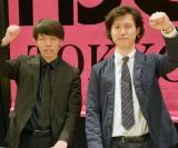 ガッツポーズを決めるナイチンゲールダンス(左から)中野なかるてぃん、ヤス (C)ORICON NewS inc.