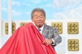 みのもんたがMCを務める3月12日に放送のTBS系『みのもんた新習慣(秘)通販〜ルーティンの神様〜』(後4:00) (C)TBS