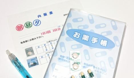 第一生命、ネオファースト生命、日本調剤は業務提携契約を締結した(写真はイメージ)
