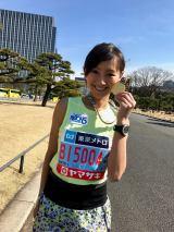 東京マラソンで好記録でゴールした福島和可菜