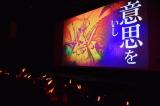 大阪発、アニソンの新たな楽しみ方『MBSアニメOP&ED 応援シアター』初開催(C)MBS