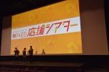 上映前に声優たちが応援の仕方をレクチャー(C)MBS