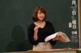元EEJUMPのソニンが3月13日放送のテレビ朝日系『しくじり先生 俺みたいになるな!!』に出演(C)テレビ朝日