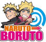 NARUTOからBORUTOへ!継承プロジェクト「NARUTO TO BORUTO」の ロゴデザイン(C)岸本斉史 スコット/集英社・テレビ東京・ぴえろ