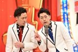 『漫才Loversスペシャル 第6回 ytv漫才新人賞決定戦』で優勝した吉田たち