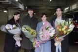 テレビ朝日系ドラマ『奪い愛、冬』メインキャストが笑顔でクランクアップ(C)テレビ朝日