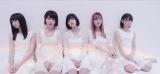 ベールを脱いだ新ユニット「坂道AKB」(写真はフロントメンバー)