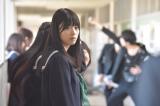 ドラマ『お前はまだグンマを知らない』でヒロイン・篠岡京を演じる馬場ふみか (C)日本テレビ