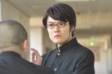 ドラマ『お前はまだグンマを知らない』に出演する入江甚儀(C)日本テレビ
