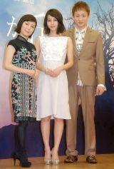 舞台『嵐が丘』製作発表記者会見に出席した(左から)戸田恵子、堀北真希、山本耕史 (C)ORICON NewS inc.