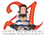 『名探偵コナン から紅の恋歌(からくれないのラブレター)』の主題歌に決定。21作目のコラボレーションを記念してスペシャルロゴが制作された (C)2017 青山剛昌/名探偵コナン製作委員会