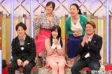 ゲストとして出演する(前列左から)陣内智則、橋本環奈、ヒロミ、(後列左から)菊地亜美、いとうあさこ