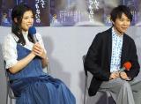 ドラマ『嘘なんてひとつもないの』の試写会に出席した(左から)石井杏奈、須賀健太 (C)ORICON NewS inc.