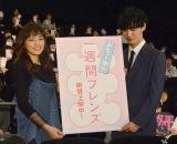 (左から)川口春奈、上杉柊平 (C)ORICON NewS inc.