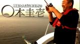 極楽とんぼ・山本圭壱がYouTube公式チャンネルを開設