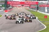 2017 FIA F1世界選手権 日本グランプリレース
