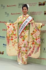 きものクイーンコンテスト2017 きものクイーンに選ばれた慶応大学生の姫野美南さん(20) (C)ORICON NewS inc.