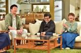 矢口真里が5日放送のTBS系経済番組『がっちりマンデー!!』(前7:30)に出演 (C)TBS