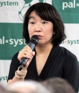 同作の監督・ジル・ローランさんの妻・鵜戸玲子さん (C)ORICON NewS inc.
