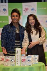 夫婦でパーソナリティを務める『笑顔のミナモト』(ニッポン放送)初の公開収録の様子