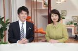 テレビ東京の生活情報番組『L4YOU!』(左から)板垣龍佑アナウンサー、草野満代(C)テレビ東京