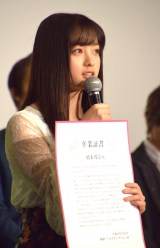 舞台あいさつで卒業証書を授与された橋本環奈 (C)ORICON NewS inc.