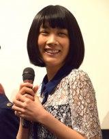 映画『商店街戦争〜SUCHICO〜』の初日舞台あいさつに出席した松本穂香 (C)ORICON NewS inc.
