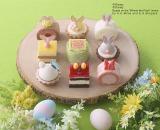 『プチガトー イースター コレクション(9個入)<ディズニー>』(税込価格:2268円)
