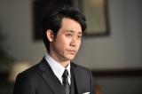 TBS系スペシャルドラマ『LEADERS�U』に出演する大泉洋(C)TBS