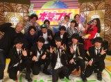MAG!C☆PRINCEのレギュラー冠番組『本気プリ』の特番に豪華芸人が集結