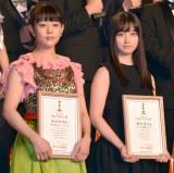 (左から)高畑充希、橋本環奈 (C)ORICON NewS inc.