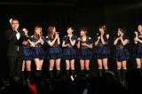 チームS公演中に湯浅洋SKE48劇場支配人がレギュラー番組決定を発表(C)AKS