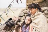 NHK総合・大河ファンタジー『精霊の守り人 悲しき破壊神』第7回より。バルサ(綾瀬はるか)はアスラ(鈴木梨央)を救えるのか(C)NHK