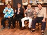 4人で12年ぶりのコントに挑戦したザ・ドリフターズ(左から)高木ブー、仲本工事、加藤茶、志村けん (C)ORICON NewS inc.