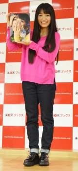 『miwa Visual Book「SPLASH☆RHYTHM」』発売記念会見に出席したmiwa (C)ORICON NewS inc.