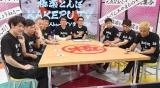 討論コーナー「おぎが問いKAKERU俺の重大ニュース」では、おぎやはぎがMCを担当 (C)ORICON NewS inc.