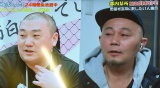 山本圭壱がAbema TV『極楽とんぼ「KAKERU TV」〜24時間AbemaTV生JACK』で弟と共演(写真は番組内の画面より)