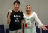 24時間生放送を完走した極楽とんぼ・加藤浩次(左)と山本圭壱 (C)ORICON NewS inc.
