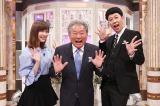 MCはみのもんた、指原莉乃、ご意見番として小籔千豊が出演(C)テレビ朝日
