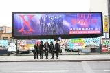 ウェンブリー・アリーナ公演告知看板前でポーズを決めるX JAPAN