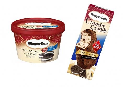 サムネイル ハーゲンダッツが『クッキー&クリーム』発売25周年を祝うイベントを開催