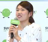 『SUUMO 住みたい街ランキング2017関東版』記者発表会に出席した横澤夏子 (C)ORICON NewS inc.