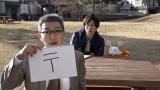 4月5日スタート、Eテレの新番組『コノマチ☆リサーチ』にチョーさんが登場(C)NHK
