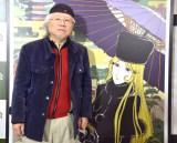 『松本零士 浮世絵コレクション』の発表会に出席した松本零士氏 (C)ORICON NewS inc.