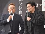 狩野英孝の近況明かしたサンドウィッチマン(左から)伊達みきお、富澤たけし (C)ORICON NewS inc.