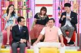 レギュラーの春日俊彰(オードリー)とゲスト陣(C)テレビ東京