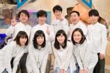 3月9日放送、NHK総合『LIFE!〜人生に捧げるコント〜』レギュラーメンバーが勢ぞろい(C)NHK