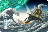 『宇宙海賊キャプテンハーロック』より北斎の名画をオマージュした「波上のアルカディア」9万5000円。「松本零士 浮世絵コレクション」は6種類展開する